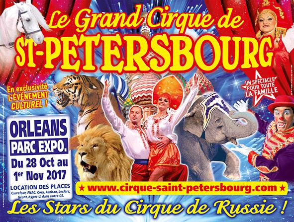 personnalisation repiquages-affichage-afficheurs-4X3-cirque-de-saint-petersbourg-arena-production-les stars du cirque de russie orleans-spectacle-2017 promocyrk promocirque