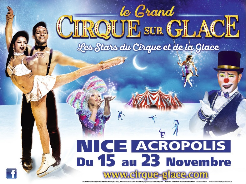 affiches murales de cirque affichage cirque promocyrk